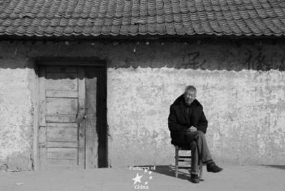waitingman