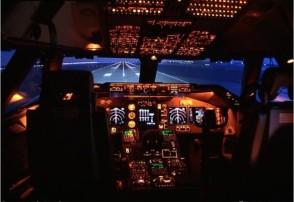 747_400_ckpt