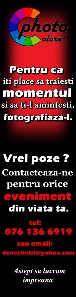 photocls